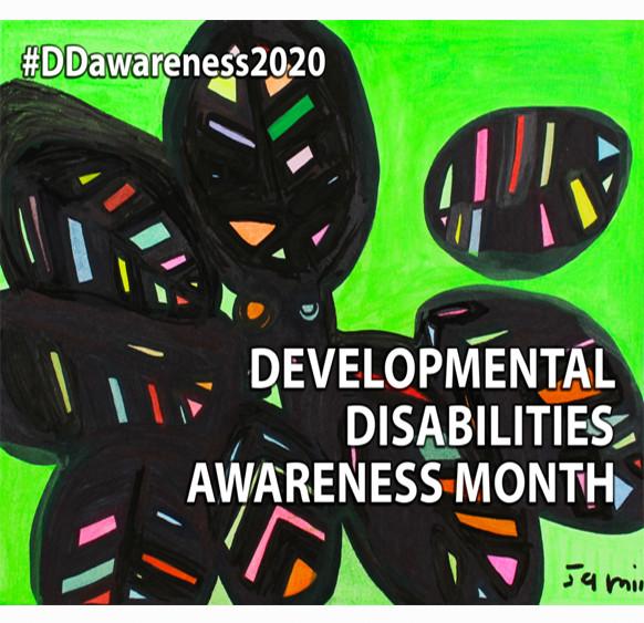 DD Awareness Month